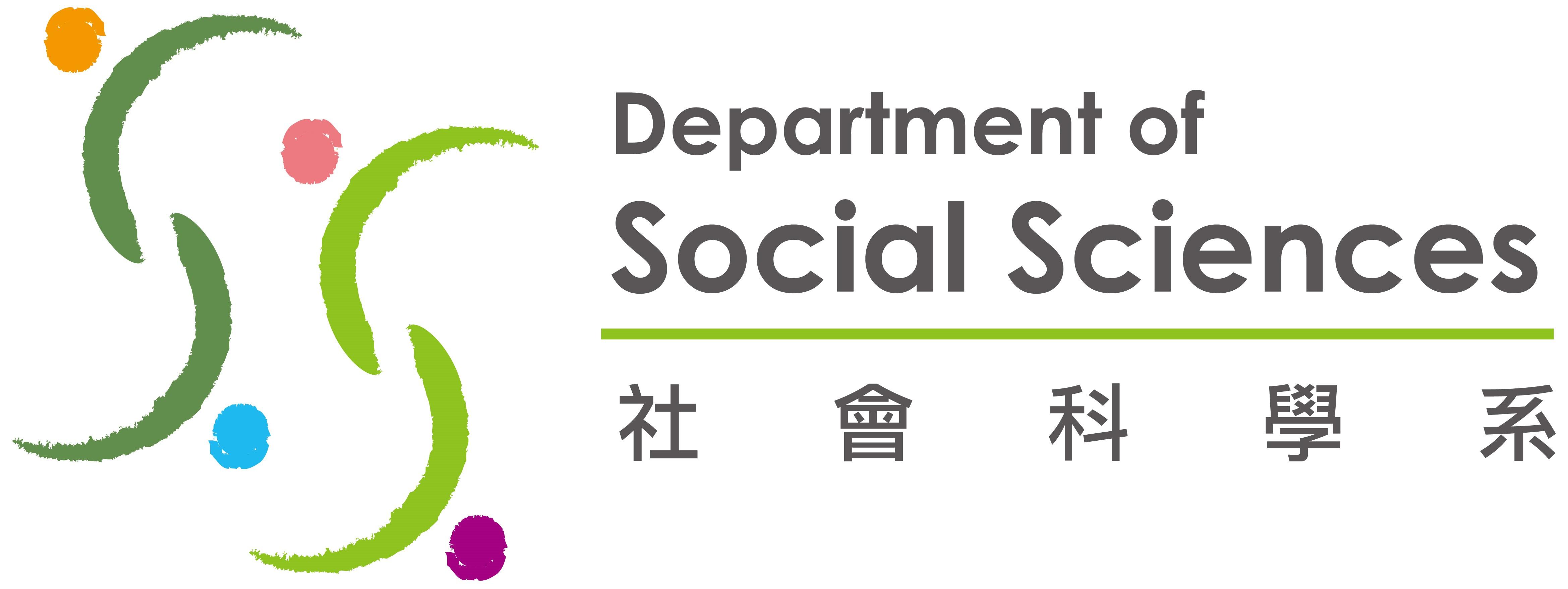 SSC logo-color